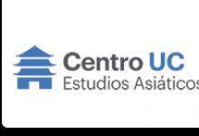 CONVOCATORIA PARA AYUDANTÍA DEL CENTRO DE ESTUDIOS ASIÁTICOS UC 2020