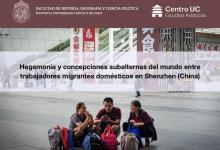 Seminario de Investigación: Hegemonía y concepciones subalternas del mundo entre trabajadores migrantes domésticos en Shenzhen (China)