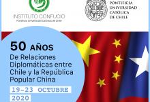 Conmemoración 50 años de Relaciones Diplomáticas entre Chile y la República Popular China