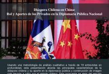 Seminario de Investigación: Diáspora Chilena en China: Rol y Aportes de los Privados en la Diplomacia Pública Nacional