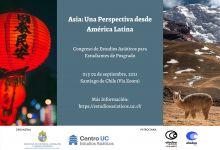 Programa del Primer Congreso de Estudios Asiáticos para Estudiantes de Posgrado